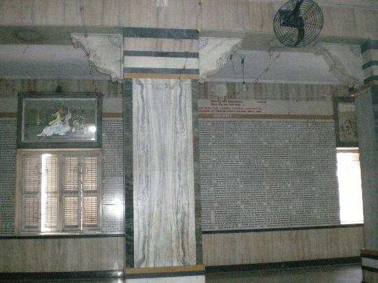Tulsi Manas Temple : ramayana story