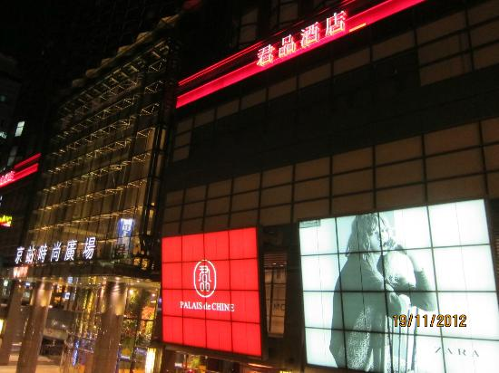 Palais de Chine Hotel : Outside look and adjacent mall in night