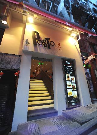 Post 97: iL Posto 97 entrance