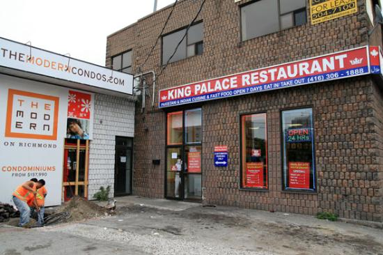 ‪King Palace Restaurant‬