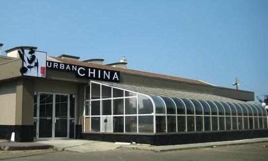 urban china restaurant edmonton restaurant reviews. Black Bedroom Furniture Sets. Home Design Ideas