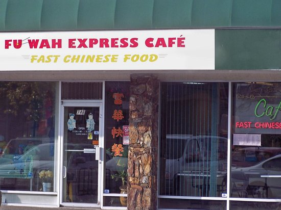 Fu Wah Express Chinese Food-bild