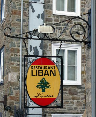 Restaurant Liban