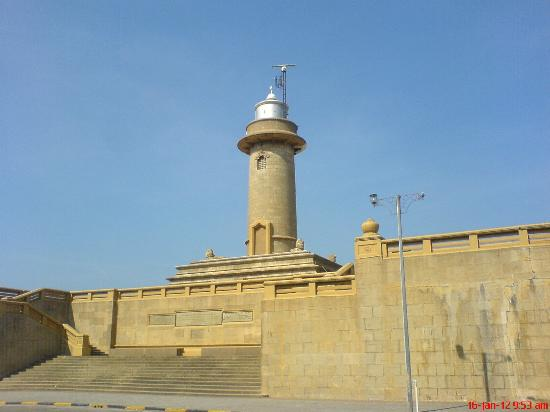 The Lighthouse: The new light house