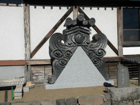 Daikyuji Temple: 屋根瓦