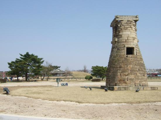 Cheomseongdae Observatory: 瞻星臺