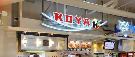 Koya Japan