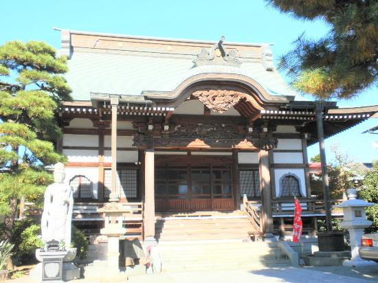 Hoshinji Temple