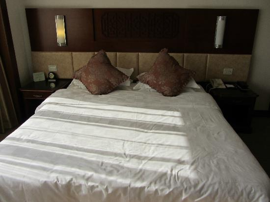 Capital Hotel Beijing: Room/suite