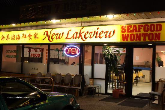 New Lakeview Seafood Wun-Tun