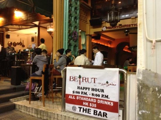 Photo of Hookah Bar Beirut Bar & Restaurant at 27-39 D'aguilar St, Central, Hong Kong