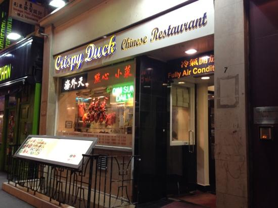 Oversea Chinese Restaurant: 入口