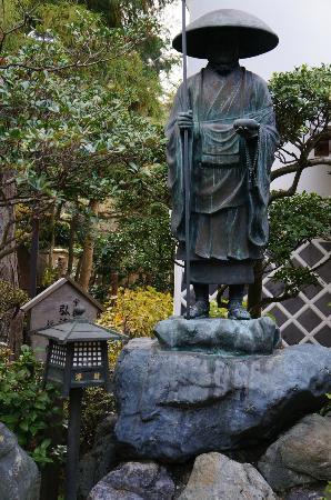Jojuin Temple: 弘法大師の像
