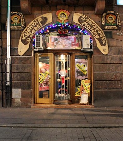 Kuchnia Staropolska U Babci Maliny Krakow Restaurant Reviews