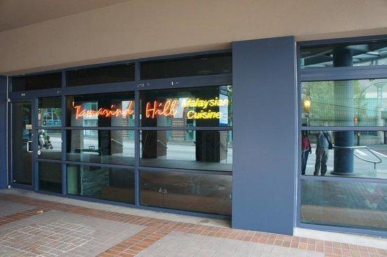 Hill Malaysian Cuisine, New Westminster - 628 Sixth Ave - Restaurant ...
