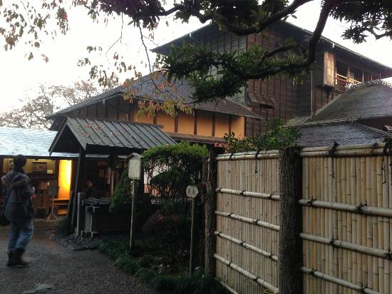 Mito, Jepang: 偕楽園 | 好文亭の外観