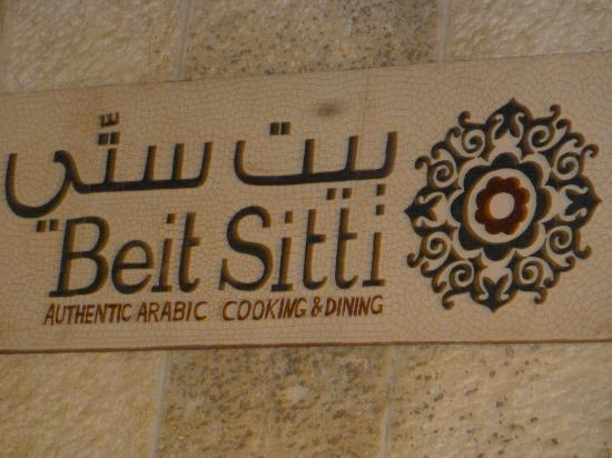 Beit Sitti: Lovely house in residential area