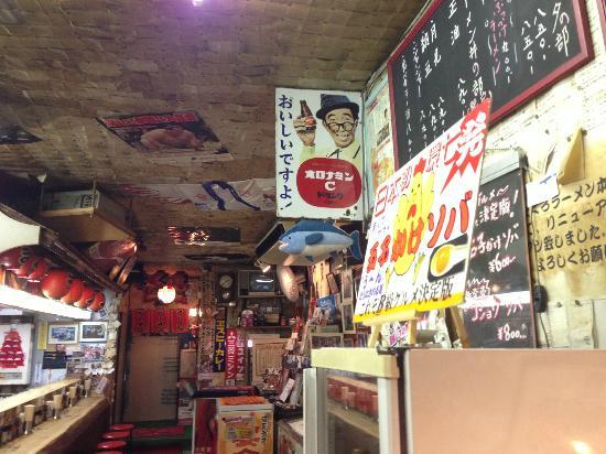 Ganso Maguro Ramen Honten: 元祖まぐろラーメン 本店 | 風景