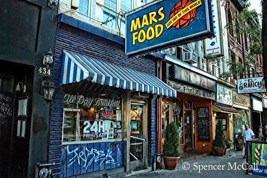 Mars Restaurant