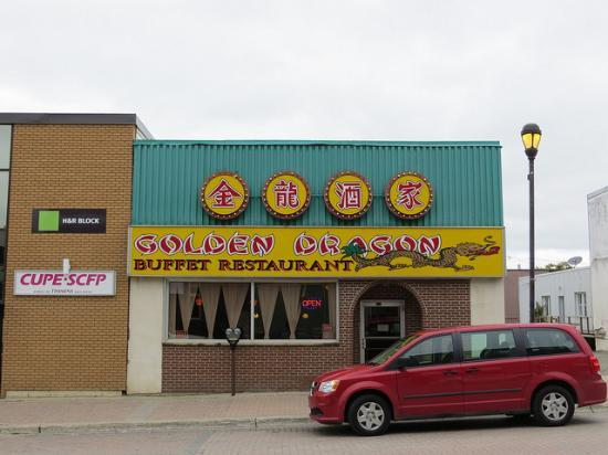 Golden Dragon Restaurant Photo