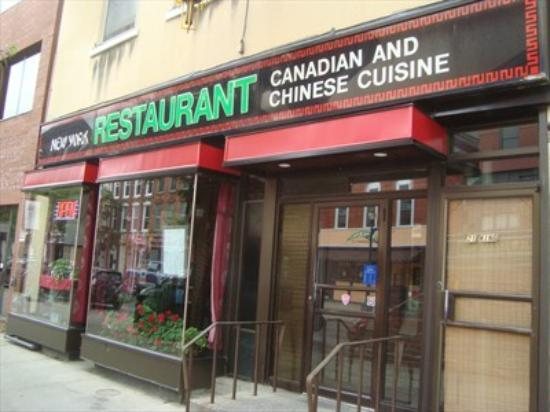 Typical chinese style of decoration picture of new york - Deco cuisine new york ...