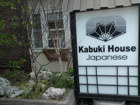 Kabuki House Foto