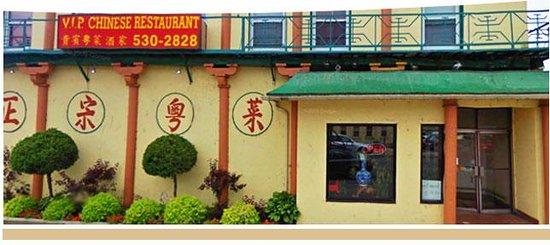 Vip Chinese Restaurant
