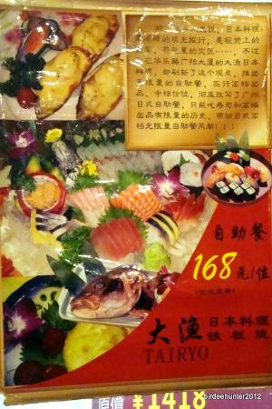 Teppanyaki stations picture of guangzhou dayu japanese for Asian 168 cuisine