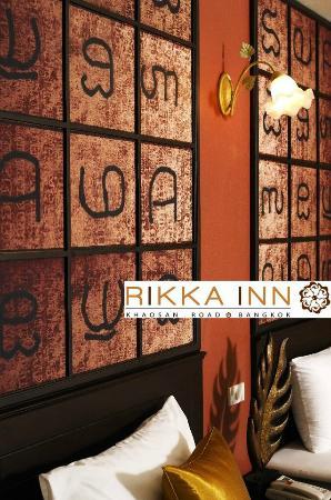 Rikka Inn