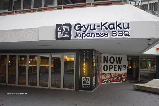Gyu Kaku Vancouver