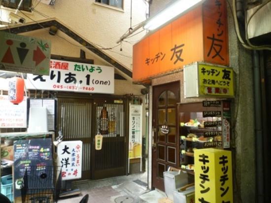 Rokukakubashi Shopping Street
