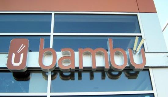 Bambu Restaurant Ottawa