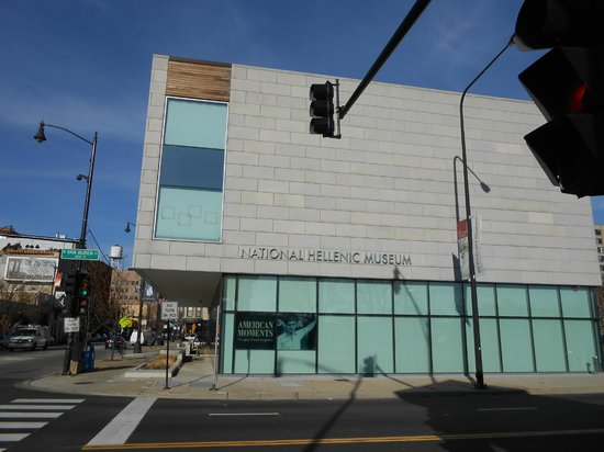 Greektown: National Hellenic Museum--admission adults $10