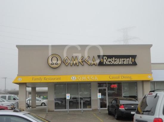 Omega Family Restaurant Photo