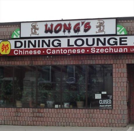 Wong's Restaurant & Dining Lounge Photo