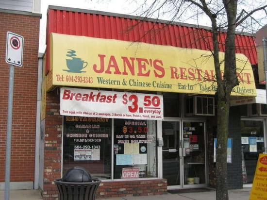 Foto de Jane's At The Heights