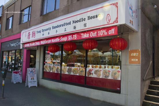 Tang's Noodle House