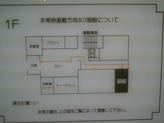 Hotel Area One Fukuyama : 隠し部屋かと思った