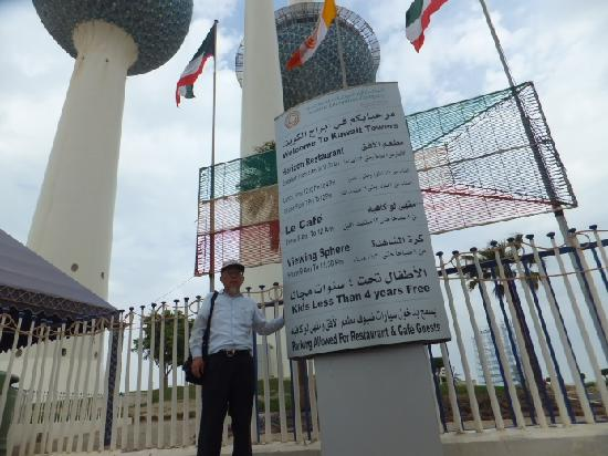 Inn & Go Kuwait Plaza Hotel: In front of Kuwait Tower