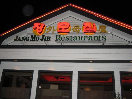 Jang Mo Jib Korean Restaurant Photo