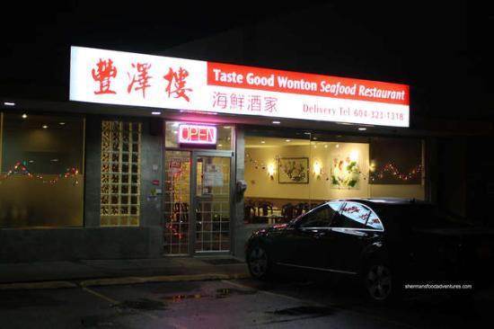 Taste Good Wonton Seafood Restaurant
