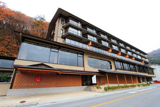 Kozantei Ubuya: Kozentei Ubuya Hotel