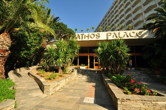 Athos Palace Hotel: Entrance, Athos Palace, Sept 2012