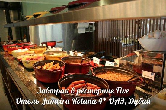 โรงแรมจูเมร่าโรทาน่า: Jumeira Rotana, 4*, Dubai