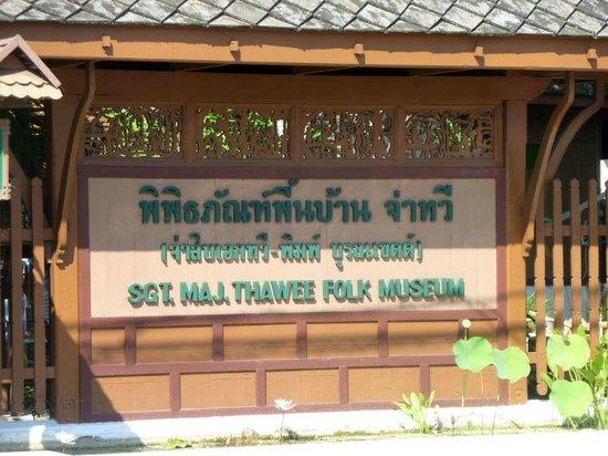 Sgt. Maj. Thawee Folk Museum