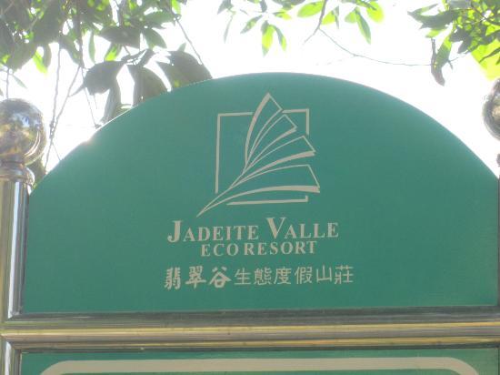Jadeite Valley Eco Resort : Hotel name