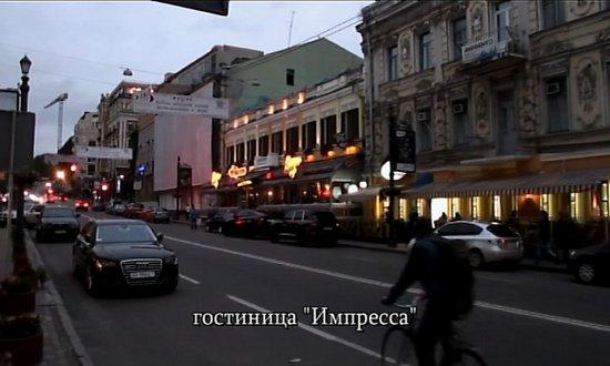 Impressa : отель Импресса в Киеве