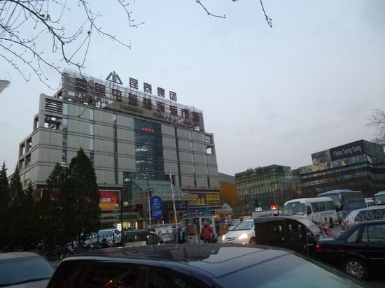 City Inn (Beijing Happy Valley): Ya Xiu Clothing Market