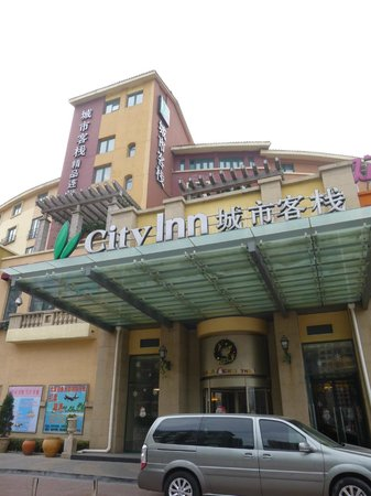 ‪سيتي إن بكين هابي فالي: City Inn Happy Valley Hotel Beijing