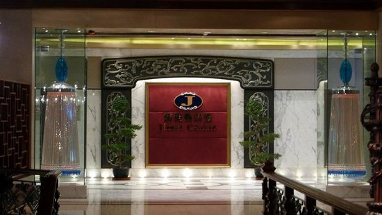 Grand Lapa Macau: Casino at Grand Lapa